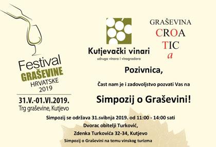 Festival graševine 2019. - Simpozij o graševini